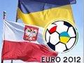Експерти УЕФА знову проінспектували Львів