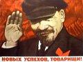 Комітет декомунізації вимагає демонтувати пам'ятник Леніну