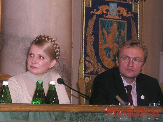 Тимошенко розповіла у Львові, як уряд бореться із епідемією грипу (ФОТО)