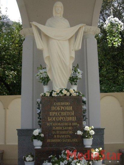 У Львові перепоховають останки жертв Голодомору 1946-1947 років (ФОТО)