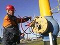 «Нафтогаз» розрахувався із «Газпромом»