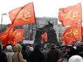 Комуністи вважають незаконними дії СБУ по геноциду