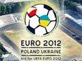 """""""Євро-2012"""" - тест для міськради на профпридатність"""
