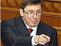 Луценко запідозрив Януковича в крадіжці
