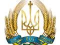 Проект герба України - знущання над українцями? (ФОТО)