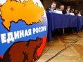 Партія Путіна сказала за кого вболіватиме на виборах в Україні