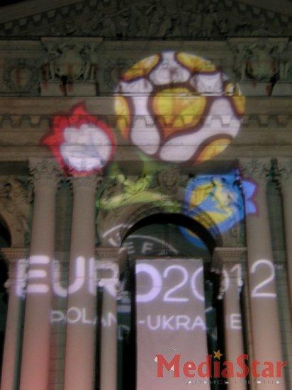 Презентація логотипу Євро-2012 у Львові (ФОТОРЕПОРТАЖ)