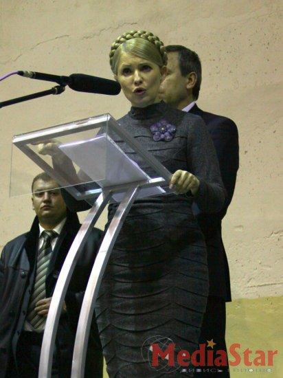 Ми маємо стадіони, вони – інформацію, - Тимошенко