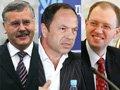 Гриценко, Тігіпко та Яценюк тепер разом?