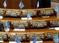 Регіонали хочуть влаштувати Луценку парламентську вендету