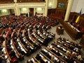 Ухвалено закон про тендерну корупцію