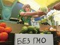 МОЗ назвало продукти, у яких контролюватиме ГМО