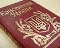 В парламенті немає 300 голосів для зміни Конституції