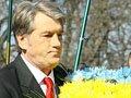 Ющенко у Львові вшанував Шевченка і зустрівся з інтелігенцією (ФОТО)