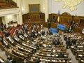 «Регіони», комуністи і литвинівці вже проголосували за нову коаліцію