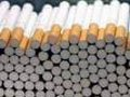 Коньяк та сигарети подорожчають