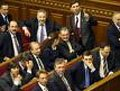 Окремі депутати-регіонали приходять на роботу для бійок, - Геращенко
