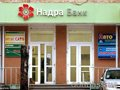 Що робити з банком «Надра» вирішать пізніше