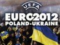 У Львові відзначають два роки до початку Чемпіонату Європи з футболу УЄФА ЄВРО 2012тм