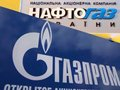 Азаров обіцяє, що злиття «Нафтогазу» і «Газпрому» не буде