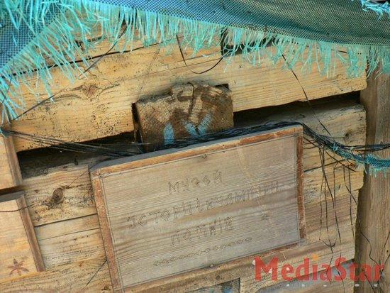 Як у Шевченківському гаю зникають лемківські хати (ФОТО)